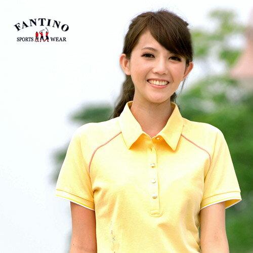 【FANTINO】女款 經典拼接立領甜美運動衫(鵝黃)071305