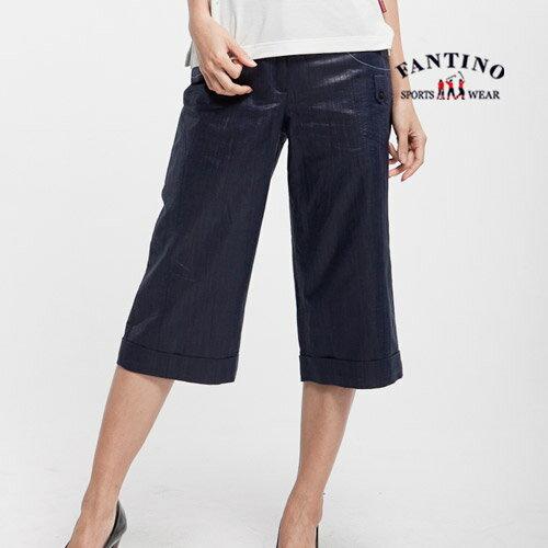 【FANTINO】女款 寬鬆輕薄乾爽舒適亞麻七分褲(深寶藍、珍珠白) 073206-073207