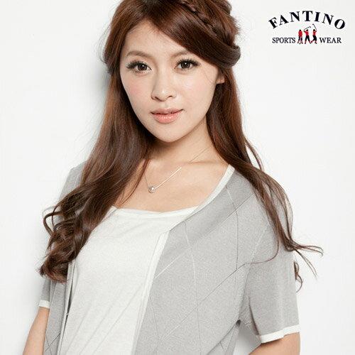 【FANTINO】女款 黑白雙色拼接典雅針織小外套(銀)077110
