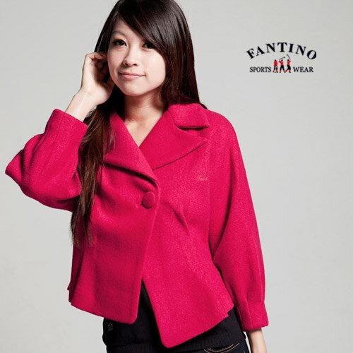 【FANTINO】女款 立體不規則時尚短版外套(桃紅色) 085303