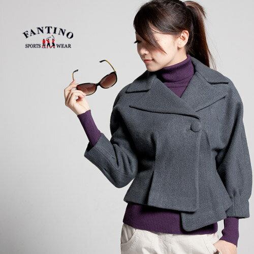 【FANTINO】女款 立體不規則時尚短版外套(丈青色)085304