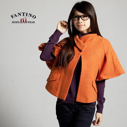 【FANTINO】女款 100%羊毛短版寬袖披風(橘色)085503