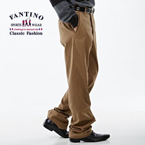 【FANTINO】男裝 經典休閒棉褲(卡其)243307