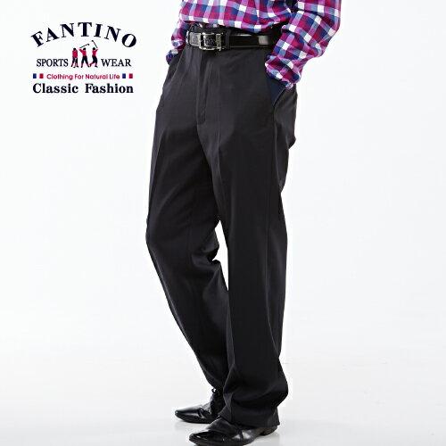 【FANTINO】男裝 修身紳士西裝褲(黑)248302