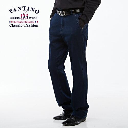 【FANTINO】男裝 舒適好穿平面休閒棉褲(丈青)343312