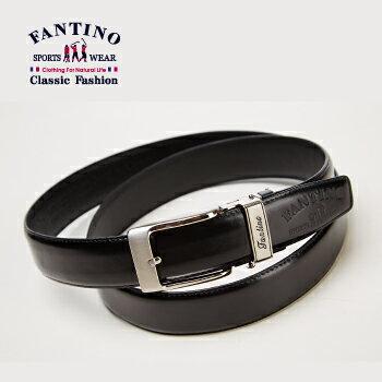 【FANTINO】法式紳士皮帶(黑)349303