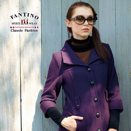【FANTINO】女裝 日本進口布時尚羊毛七分袖大衣(紫色)185308