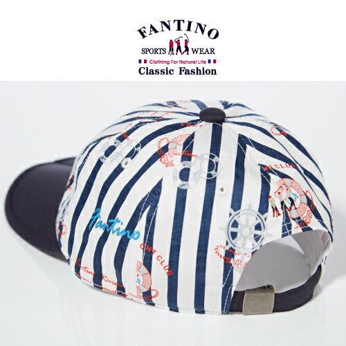 【FANTINO】男裝 夏日文字印花休閒遮陽帽(藍)239206 1