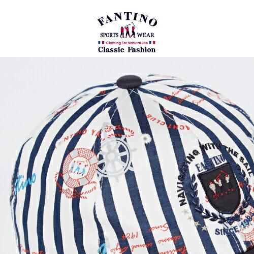 【FANTINO】男裝 夏日文字印花休閒遮陽帽(藍)239206 2