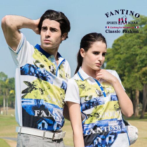 【FANTINO】女裝 清涼感印花吸濕排汗立領休閒polo衫(白)471209 1