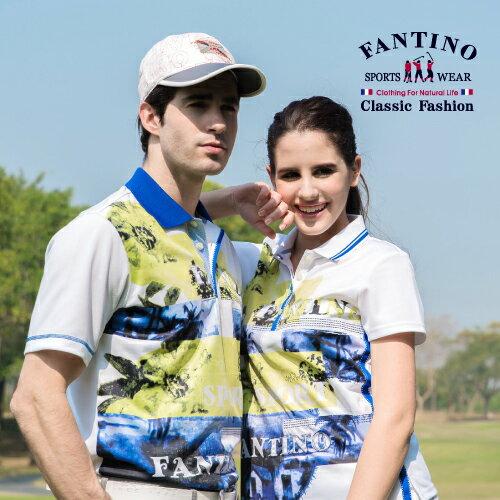 【FANTINO】女裝 清涼感印花吸濕排汗立領休閒polo衫(白)471209 2