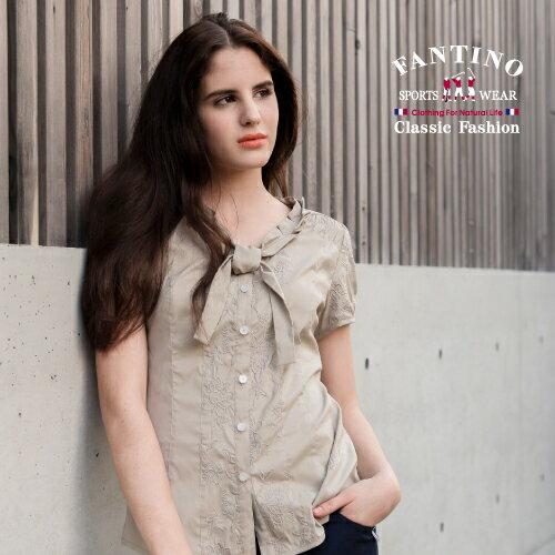 【FANTINO】女裝 優雅荷葉領提花上衣(白、卡其)474105-474106 2