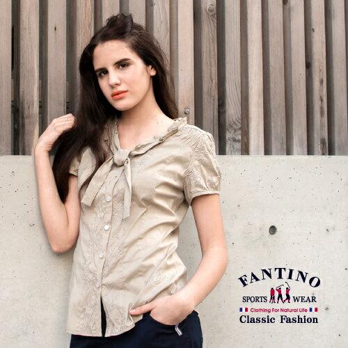 【FANTINO】女裝 優雅荷葉領提花上衣(白、卡其)474105-474106 3