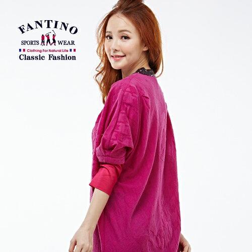【FANTINO】女裝 亮片領千鳥格長版羊毛洋裝(紫紅)081301 0