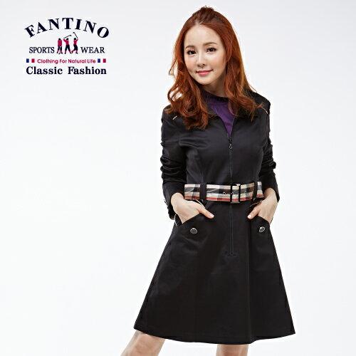 【FANTINO】女裝 法式風情長版風衣洋裝(黑)182301 0
