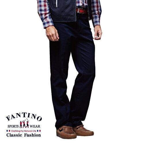 【FANTINO】男性好穿搭休閒褲 (丈青) 443311