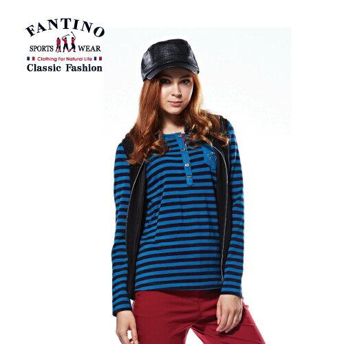 【FANTINO】女裝 休閒線條上衣 (丈青) 481105 - 限時優惠好康折扣