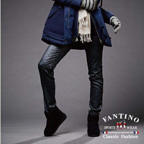 【FANTINO】女裝優雅銀摺紋優質棉褲(黑底銀摺紋)483304