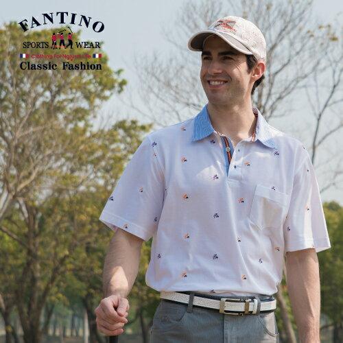 【FANTINO】男裝 透氣百搭雙絲光棉POLO衫(白、丈青)431339-431340 0