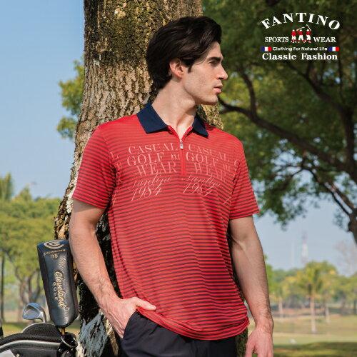 【FANTINO】男裝 戶外休閒吸濕排汗搶眼橫條棉衫(藍、桔)431732-431733 1