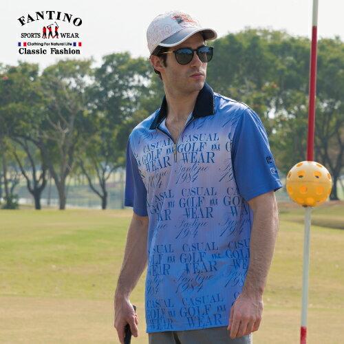 <br/><br/> 【FANTINO】男裝 品味漸層吸濕排汗衫(紫、藍)431734-431735<br/><br/>