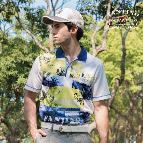 【FANTINO】男裝 清涼感印花吸濕排汗衫431738 - 限時優惠好康折扣