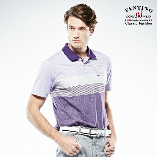 【FANTINO】男裝 休閒亮色設計吸濕排汗POLO衫(附大尺碼)(紫)531113 - 限時優惠好康折扣