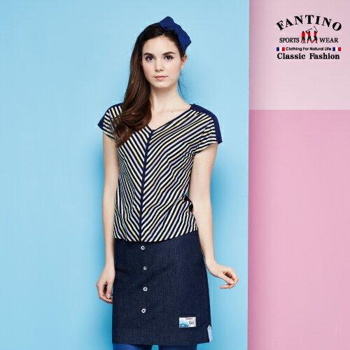 【FANTINO】女裝 V領多彩斜條紋修身80支雙絲光棉上衣(紫橘條紋) 571109 - 限時優惠好康折扣