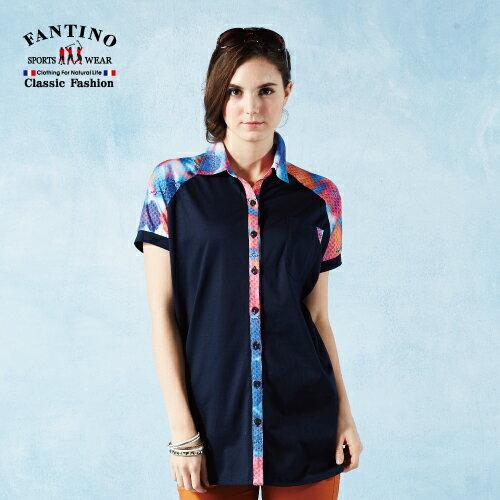 【FANTINO】女裝 80雙絲光渲染棉衫 (丈青) 571112 - 限時優惠好康折扣