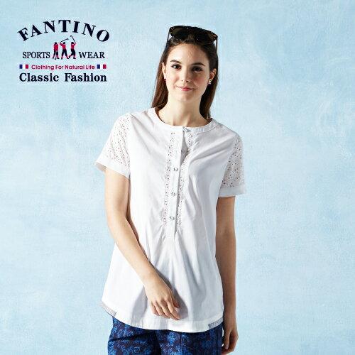 【FANTINO】女裝 清新獨特摟空繡花襯衫  574113 - 限時優惠好康折扣