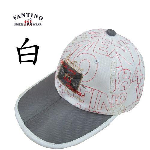 【FANTINO】男款 風衣刺繡休閒帽(桔.白)339204-339205