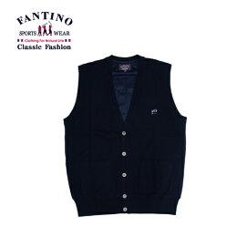 【FANTINO】男裝 100%羊毛鈕扣針織背心(丈青) 347307