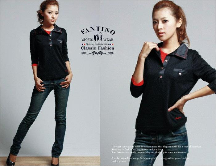 【FANTINO】女裝 零碼出清46/M 星空炫點高級感OL針織衫 (星空黑)721606
