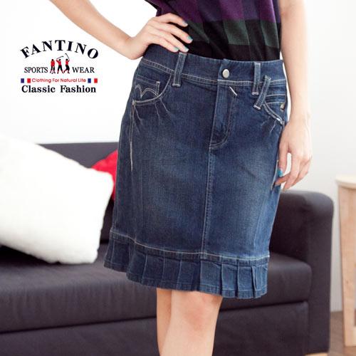【FANTINO】女裝 嚴選獨家氣質設計及膝牛仔裙(藍)963203