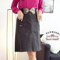 【FANTINO】女裝 百搭經典設計打褶及膝牛仔裙(深灰)963301 0