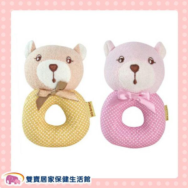 USBABY優生圈圈搖鈴小熊黃色粉色手搖鈴玩具鈴鐺