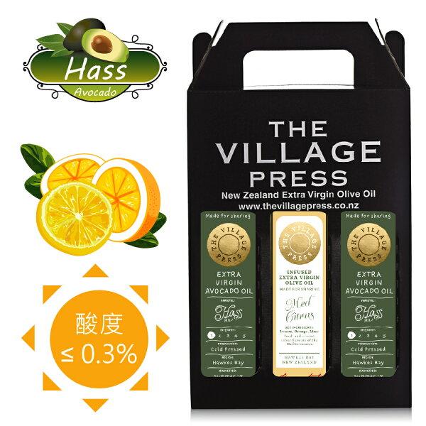 【壽滿趣-紐西蘭廚神系列】頂級冷壓初榨黃金酪梨油x2地中海柑橘風味橄欖油(三瓶禮盒裝)
