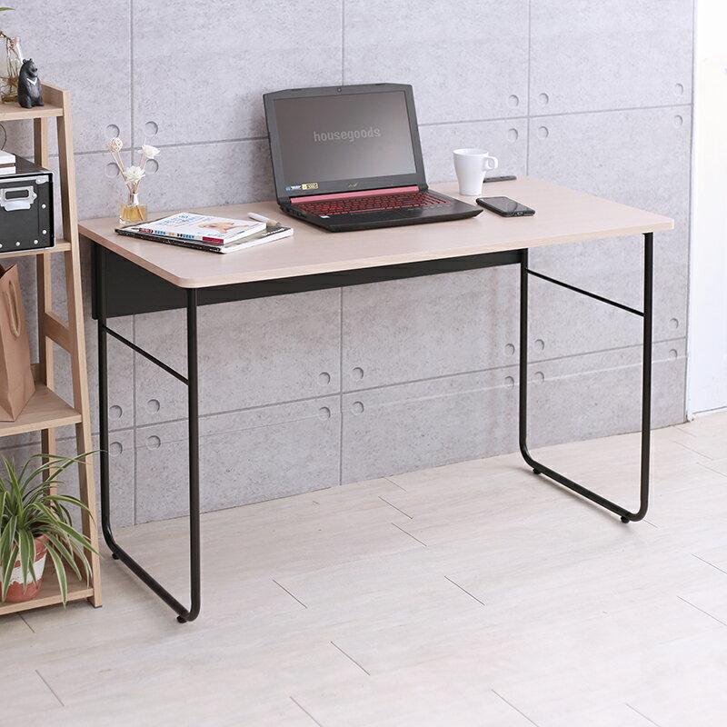 極簡U工作桌(附防塵插座) 桌子 工作桌 辦公桌 書桌 電腦桌 U型腳 台灣製|宅貨