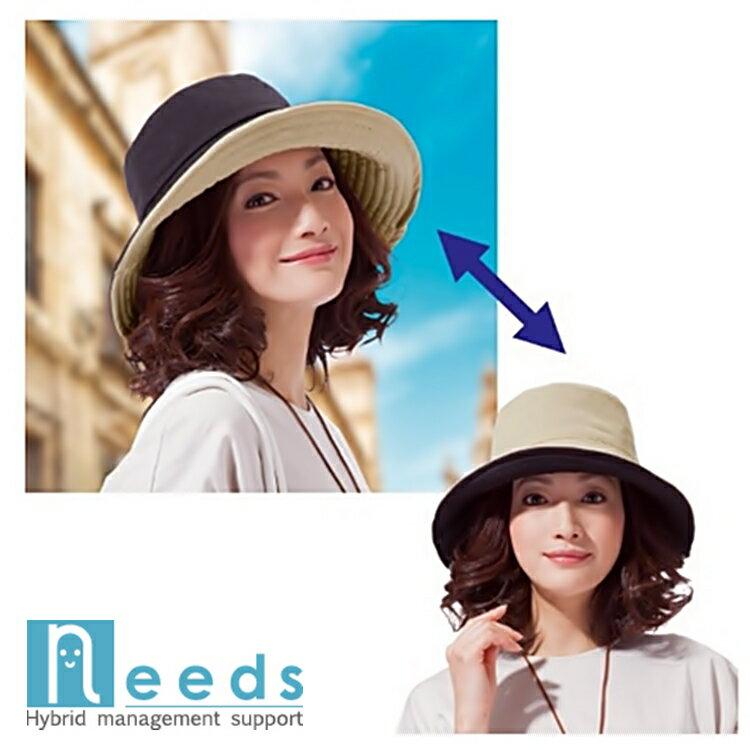 又敗家@日本NEEDS雙面寬帽簷可折疊COOL涼感FEELING速乾帽#796遮陽帽99%抗UV帽漁夫帽大帽沿帽魚夫帽防紫外線帽