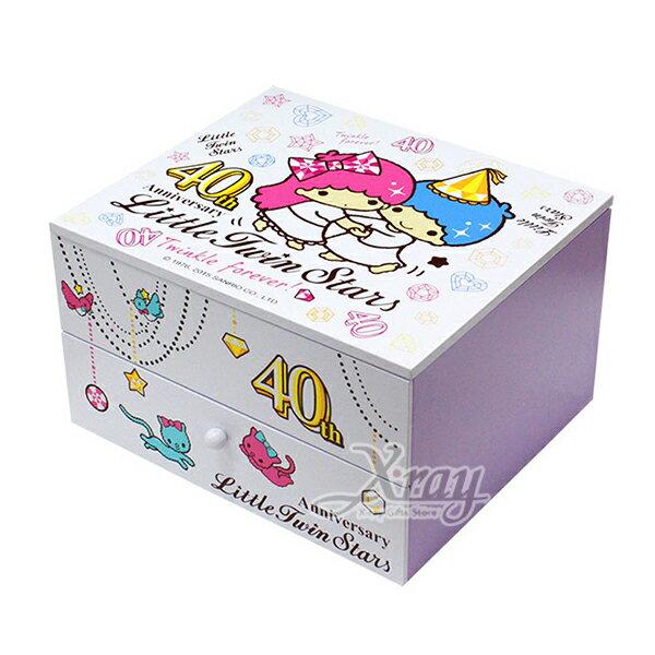 X射線【C525774】雙子星KIKILALA珠寶盒,置物櫃收納櫃收納盒抽屜收納盒木製櫃木製收納櫃收納箱桌上收納盒