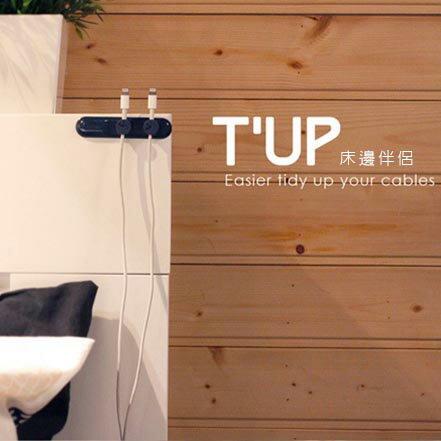 【BardShop 收納小物】TUP傳輸線磁吸 多用途可移動磁鐵集線器/捲線器/集線器/送禮好物 4