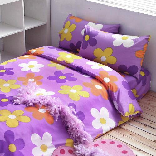 台灣製 三件式被套床包組-紛飛花舞(紫)/單人/ 哇哇購