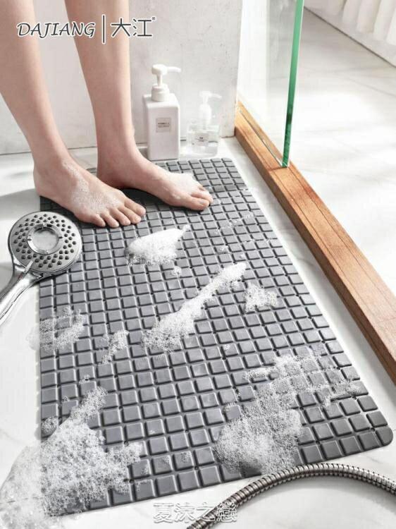 浴室防滑墊洗澡淋浴衛生間腳墊家用墊子廁所浴缸衛浴墊洗手間地墊yh