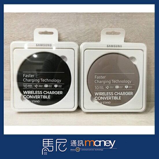 原廠 三星 Samsung 折疊式無線閃充充電座 EP-PG950/快充/無線充電板/無線充電器/充電座【馬尼通訊】