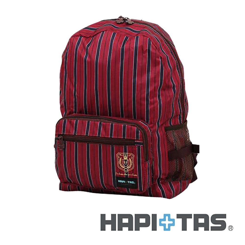 【日本暢銷 HAPI+TAS】皇家酒紅 摺疊後背包 防潑水 收納方便 折疊小  (可登機 旅行 搭配拉桿)