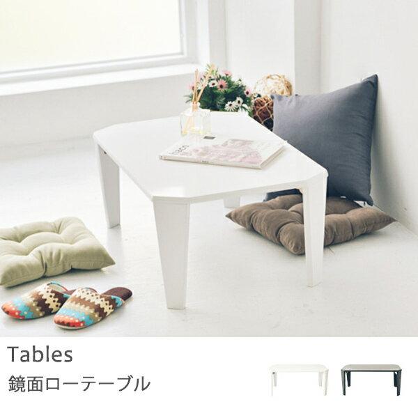 茶几/桌子/和室桌 鏡面摺疊和室桌(三色) MIT台灣製 完美主義【I0149】好窩生活節