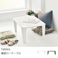 居家生活茶几/桌子/和室桌 鏡面摺疊和室桌(三色) MIT台灣製 完美主義【I0149】好窩生活節。就在完美主義居家生活館居家生活