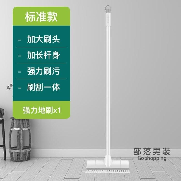 浴室地板刷 衛生間刷地刷子清潔瓷磚洗地長柄硬毛浴室刷廁所地板刷大刷地神器T