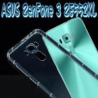 華碩 ASUS Zenfone 保護殼 手機 透明