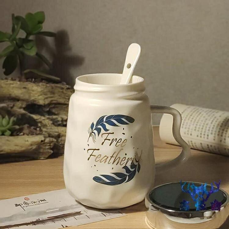 馬克杯北歐帶蓋勺簡約男陶瓷杯大容量水杯